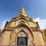 Asian buddhist temple — Stock Photo #13382007