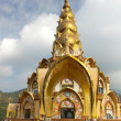 Golden buddhist temple - Photo