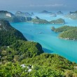 Ko angthong islands in thailand — Stock Photo