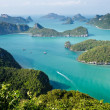 Ko angthong marine park - Stock Photo