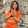 Stock Photo: Thai woman greetings