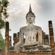 Buddha kmher statue - Stock Photo