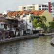 Malacca port — Stock Photo