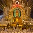 Gilded Buddhist temple — Stock Photo