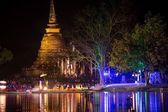 Loy krathong festival in Sukhothai — Stock Photo