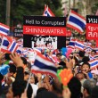 Stock Photo: Thai anti-government protesters rally to democracy monument