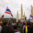 Stock Photo: Anti-government protesters gather at democracy monument