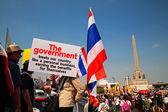 Thai people raises anti government plate — Stock Photo