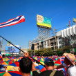 Stock Photo: Thai protesters gather at Ladprao junction to resist government