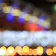 Defocused urban abstract background — Stock Photo