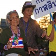 Protestors at Ladprao junction ask to reform before election — Stock fotografie #39483243