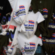 "Stock Photo: T-shirt souvenirs of ""Bangkok Shutdown"""