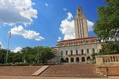 Academic building dome of University of Texas — Stock Photo