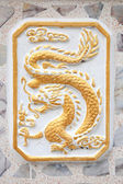 Gold chinese dragon decoration — Stock Photo