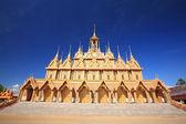 Thai Golden temple landmark of wat ta-sung — Stock Photo