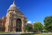 People visit Texas state capitol — Stock Photo