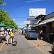 Shoppers visit Chatuchak weekend market in Bangkok — Stock Photo #50158145