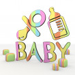 ストック写真: Illustrative cute happy baby food 3d icon