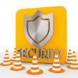 Stock Photo: 3d render of isolated security icon