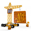 Illustration of a cute discount icon with a crane - Stock Photo