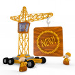 3d render of cute new icon with crane — Stock Photo #23210858