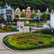 Little Holland in Everland in South Korea — Stock Photo