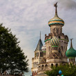Castle in Everland Theme Park in South Korea - Stock Photo