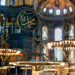 Aya Sofia - Hagia Sophia interior in Istanbul, Turkey — Stock Photo #18086317
