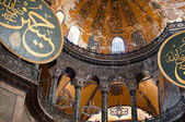 Aya Sophia - Hagia Sofia interior in Istanbul, Turkey — Stock Photo