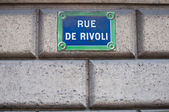 Znak ulicy rivoli, paryż, francja — Zdjęcie stockowe