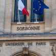 Stock Photo: University of Sorbonne, Paris, France