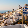 Stock Photo: Santorini Island