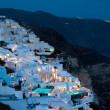 Greek Tourism — Stockfoto