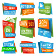 Set of special offer labels and banners — Stockvector #12130527