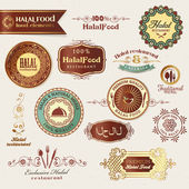 Halal food labels and elements — Stock Vector