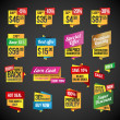 Set of stickers and badges — Stock Vector #14715103