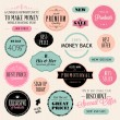 Royalty-Free Stock Vector Image: Set of stickers and elements