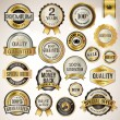Stock Vector: Set of luxury badges and stickers