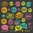 Set of hand drawn style badges and stickers on blackboard — Stock Vector
