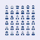 Set of avatar icons — Stock Vector