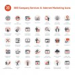 Set of SEO and Marketing icons — Stock Vector