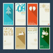 Set of Christmas and New Year greeting cards — Stock vektor