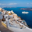 Morning in santorini - Stock Photo