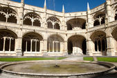 Shy rainbow in the Jeronimos inner courtyard — Photo