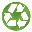Recycle symbol made on grass outlines — Stock Photo #12108314