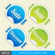Set of sale retro tags — Stock Vector #12142820