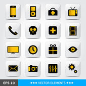 Set of white computer's web icons — Stock Vector