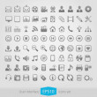 Web multimedia icons set — Stock Vector