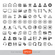set van websites multimedia pictogrammen — Stockvector