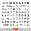 Web multimedia icons set — ストックベクタ
